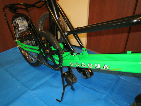 scooma10